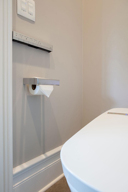Wall-Mounted, High-Tech Toilet